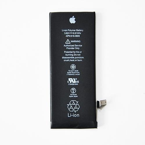 iphone 6 nieuwe batterij prijs