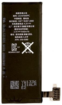Apple iPhone 4S Accu 1430 mAh Li-polymer 3.7V Bulk