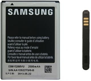Samsung Galaxy Grand Neo batterij
