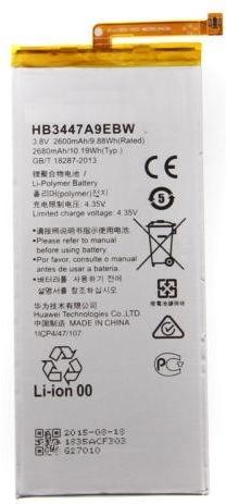 Batterij Huawei Ascend P8 HB3447A9EBW+ gratis datakabel