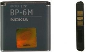 Batterij Nokia 6288 origineel BP-6M