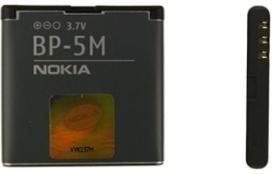 Nokia Battery BP-5M (0276524)