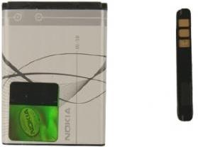 Nokia Accu BL-5B (Bulk)