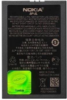 Batterij Nokia BP-5L origineel