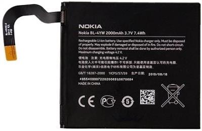 Batterij Nokia ... Nokia N90