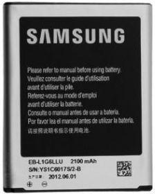 SA Galaxy SIII Battery