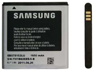 Samsung Accu EB575152LU 1650 mAh