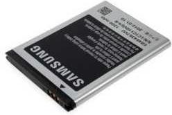 Batterij Samsung S5360 Galaxy Y Origineel