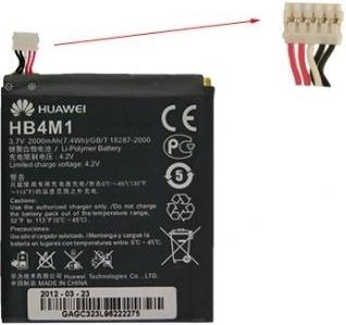 Batterij Huawei S8600