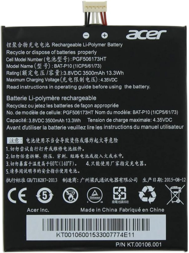 Acer Liquid E700 Batterij origineel BAT-P10