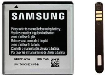 Samsung Accu Galaxy Tab P1000 SP4960C3A