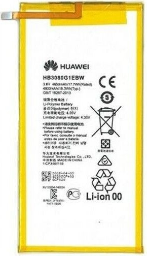 Huawei EE Eagle Batterij Origineel HB3080G1EBW