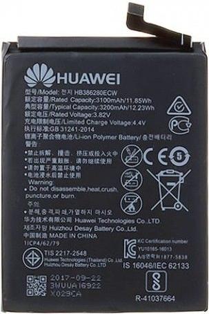 Huawei Mediapad M1 8.0 Batterij Origineel HB3080G1EBW