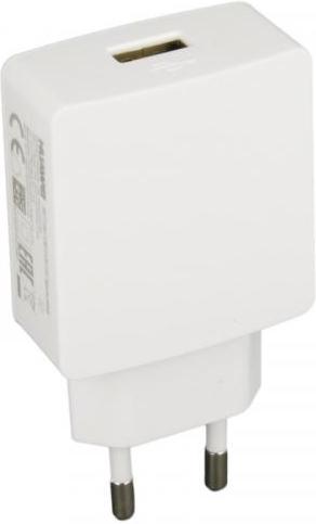 Huawei Adapter Wit - Origineel