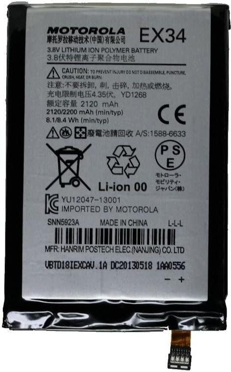 Motorola XT1058 Batterij origineel EX34