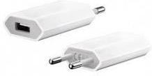 Apple Adapter - 5 Watt