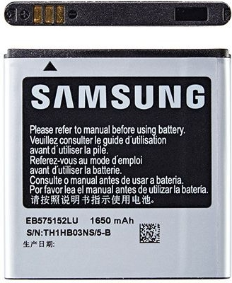 Batterij Samsung Galaxy SL I9003 origineel EB575152LU