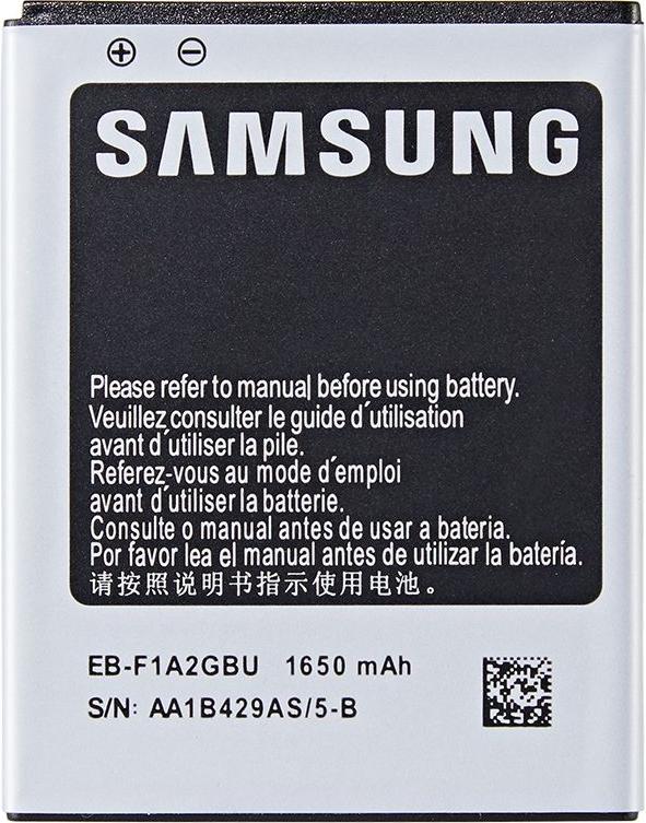 Batterij Samsung i9100 Galaxy S2 origineel EB-F1A2GBU